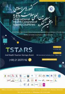 Health Congress of Islamic Countries